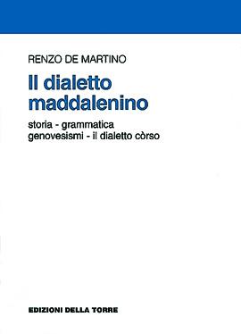 Il dialetto maddalenino