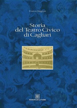 Storia del Teatro Civico di Cagliari
