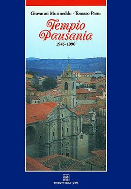 Tempio Pausania. 1945-1990