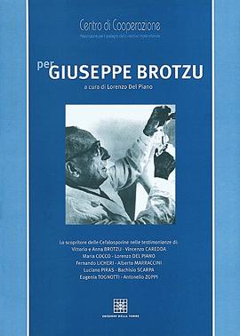 Per Giuseppe Brotzu